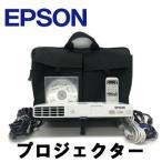 中古 EPSON ビジネスプロジェクター EB-1770W ランプ使用時間 422H B2003M026