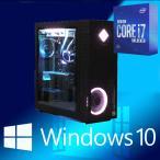 Sランク  自作 ゲーミングPC Win10 Pro 64bit Core i7 10700KF 3.8GHz メモリ32GB NVMeSSD1TB HD2TB 新品 パソコン PC ゲーミングキーボード・マウス付