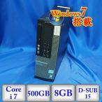 中古デスクトップパソコン DELL OptiPlex 990 D03S Windows7 Professional 64bit Core i7 3.4GHz 8GB 500GB ブルーレイドライブ搭載/ P0416D078 送料無料