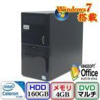 中古デスクトップパソコンドスパラ Prime Knight GS E02 Windows7 HomePremium 32bit Celeron 2.4GHz 4GB DVDマルチ P0917D044 送料無料