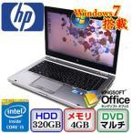 中古ノートパソコンHP HP EliteBook 8460p QC568PA#ABJ Windows7 Professional 32bit Core i5 2.5GHz 4GB 320GB DVDマルチ 14.1インチ P1016N119 送料無料