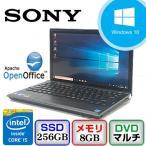 中古ノートパソコン SONY VAIO Zシリーズ VPCZ11AGJ Windows 10 Pro 64bit Core i5 2.533GHz メモリ8GB SSD256GB DVDマルチ 13.1インチ S0516N071