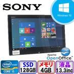 中古ノートパソコン SONY VAIO Duo 13 SVD13219CJB Windows 10 Home 64bit Core i5 1.6GHz メモリ4GB SSD128GB ドライブ なし 13.3インチ S0516N075