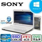 中古ノートパソコン SONY VAIO Eシリーズ VPCEG1AJ Windows 10 Home 64bit Core i3 2.1GHz メモリ4GB 新品SSD120GB DVDマルチ 14.1インチ S0516N076