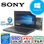 中古ノートパソコン SONY VAIO Sシリーズ VPCS13AFJ Windows 10 Home 64bit Core i5 2.533GHz メモリ4GB 新品SSD120GB DVDマルチ 13.3インチ S0516N077
