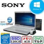 中古ノートパソコン SONY VAIO Eシリーズ VPCEH28FJ Windows 10 Home 64bit Core i5 2.4GHz メモリ4GB 新品SSD120GB DVDマルチ 15.5インチ S0516N095