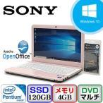 中古ノートパソコン SONY VAIO Eシリーズ VPCEA45FJ Windows 10 Home 64bit Pentium 2.133GHz メモリ4GB 新品SSD120GB DVDマルチ 14.1インチ S0516N101