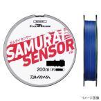 ダイワ(Daiwa) UVF サムライセンサー+Si 200m 1号 ソルティガブルー