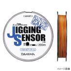 ダイワ(Daiwa) UVF ジギングセンサー+Si 200m 0.8号 ブルー/イエロー/ピンク/グリーン/オレンジ