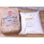 ビルガードカチオンフィラーJ_20kgセット 日本ペイント 塗料