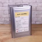 ビッグサン AトップHB;ダークグレー_20kg 日本ペイント 塗料
