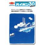 ハイポン30 マスチックプライマー;グレー_20kgセット 日本ペイント 塗料
