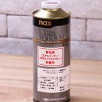 naxウルトラ #10 ハードナー 速乾型_0.9kg 日本ペイント*特化則対象外 塗料