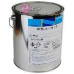 水性ユータックSi U-03(ライン用イエロー)4kg 日本特殊塗料