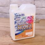 アクレックスNo.3900ネオステイン_1kg 和信化学工業 塗料