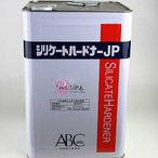 ショッピングレシピ シリケートハードナーJP 18kg ABC商会 塗料