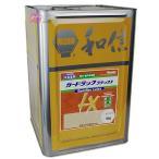ガードラックラテックスステイン標準色_14kg 和信化学工業 塗料