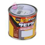 サビテクト(油性)_1.6L カンペハピオ 塗料