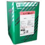 関西ペイント カンペ1液MレタンHG;ホワイト 15kg 塗料