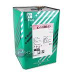 関西ペイント カンペ1液MレタンHG(濃彩1) 15kg 塗料