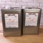 エポニックスAL;シルバー 20kgセット 大日本塗料 塗料