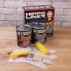 ショッピングレシピ 荷台用防錆 HIPPO LINER(ヒッポーライナー) 1.7Lセット (黒) 塗料