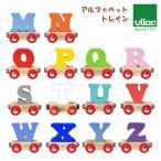 VILAC アルファベットトレイン M
