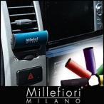 millefiori カーエアフレッシュナー 車用 芳香剤 / クラッシックシリーズ