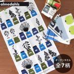 キッチンタオル almedahls アルメダールス 北欧 テキスタイル柄 全6種