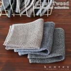 タオル ハンカチーフコレクション Kontex Rinen Tweed  リネンツィード / 全3色
