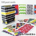 marimekko 100 postcard はがき 絵はがき カード ウニッコ