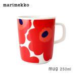 マグカップ マリメッコ コーヒーカップ ウニッコ レッド