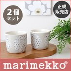マリメッコ PUKETTI ( プケッティ ) ラテマグ / 2個セット