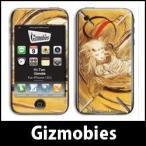 iPhone3 G 3GS カバー ギズモビーズ Hi-ten