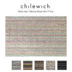 ショッピング玄関 chilewich チルウィッチ ドアマット  Shag Skinny Stripe 46×71cm / 6色