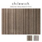ショッピング玄関 chilewich チルウィッチ ユーティリティマット  Shag Skinny Stripe 61×91cm  / 2色