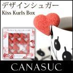 おしゃれ 角砂糖 キス カール シュガー / ホワイト・レッド 120g CANASUC