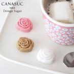 カナスック 角砂糖 ラッピング ローズ シュガー ボックス 180g / ホワイト・アンバー・ピンク