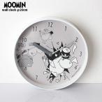 MOOMIN ( ムーミン ) ウォール クロック 壁掛け 時計 「 ムーミンパパの大脱出」  ( ムーミンタイムピーシーズ )