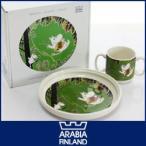 子供用食器 ムーミン チルドレンセット ジャングル イッタラ アラビア