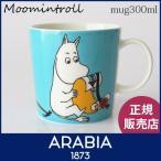 ムーミン マグカップ  ムーミン ターコイズ アラビア