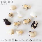 スタンプ キャラクター 雑貨 スタンプ ぽれぽれ / 干支シリーズ