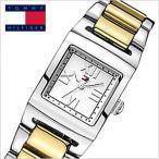 トミーヒルフィガー 腕時計 TommyHilfiger  レディース  1780979 セール