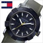 トミーヒルフィガー 腕時計 TommyHilfiger  メンズ時計 1790737 セール