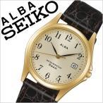 セイコーアルバ 腕時計 SEIKO ALBA 時計 メンズ ゴールド AQGJ424