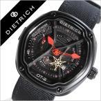 Yahoo!腕時計のパピヨンディートリッヒ 腕時計 DIETRICH 時計 オーガニック タイム Organic Time グレー DIETRICH-OT-2