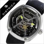 Yahoo!腕時計のパピヨンディートリッヒ 腕時計 DIETRICH 時計 オーガニック タイム Organic Time ブラック DIETRICH-OT-3