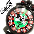 ガガ ミラノ 腕時計 GaGa MILANO マヌアーレ 48mm ラスベガス GG-5012LAS メンズ レディース ユニセックス 男女兼用 セール