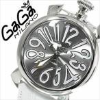 ガガ ミラノ 腕時計 GaGa MILANO マニュアーレ GG-50209 メンズ レディース ユニセックス 男女兼用 セール