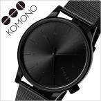 KOMONO 腕時計 コモノ時計 KOMONO腕時計 コモノ 時計 ウィンストン ロイヤル WINSTON ROYALE メンズ レディース 腕時計 ブラック  KOM-W2352